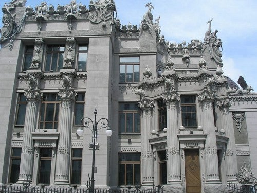 House_with_Chimaeras