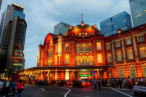 Estación Marunouchi de Tokio