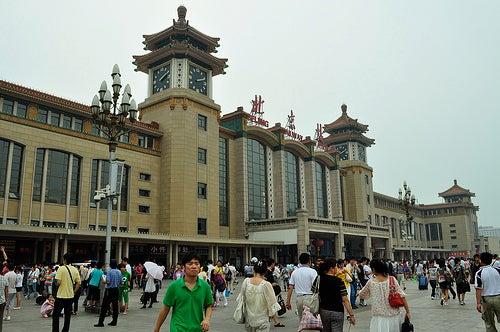Estación Central de Beijin