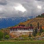 Dzong en Paro Bután.Jean Marie Hullot