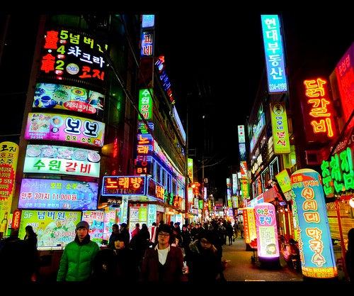 La capital dividida: la ciudad de Seúl