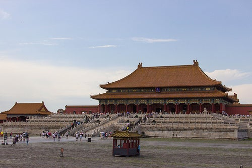 La Ciudad Prohibida, una maravilla de Pekín