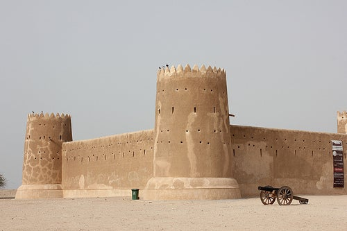 El Sitio Arqueológico de Al Zubarah: la antigua ciudad de las perlas