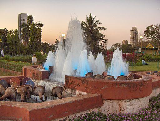Los jardines en Bombay.