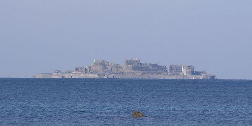 La Isla Hashima.