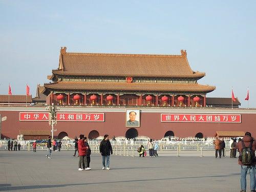 plazas cívicas más grandes_Tiananmen