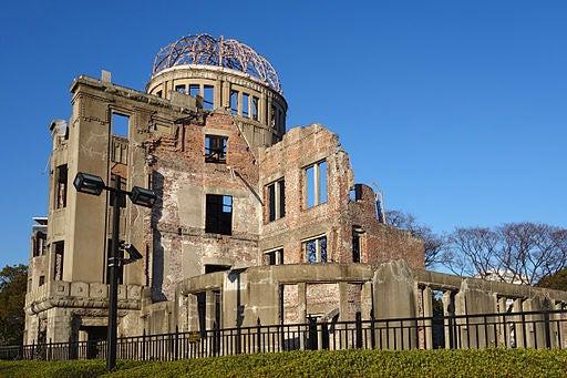 El Monumento de La Paz en Hiroshima.
