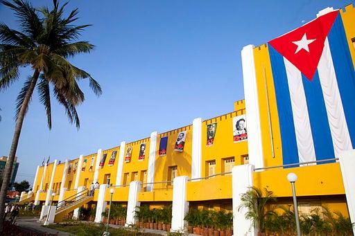 La Ciudad Escolar 26 de Julio, en Santiago de Cuba.