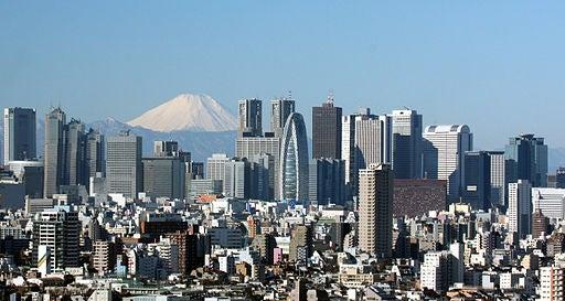 El top 10 de las ciudades más pobladas del planeta I