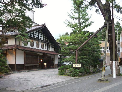 El hotel más antiguo del mundo