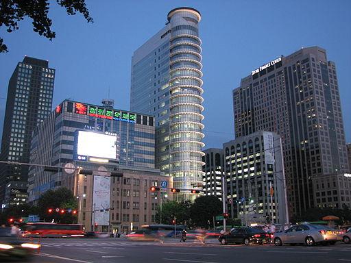 Seúl, en Corea.