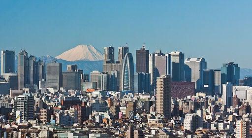 Tokio, en Japón.