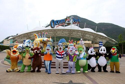 Ocean Park, en Hong Kong