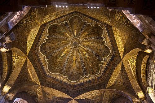 cupula-mezquita-de-cordoba