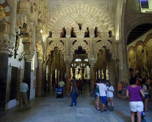 La mezquita de c rdoba el tesoro del mundo isl mico - Mezquita de cordoba visita nocturna ...