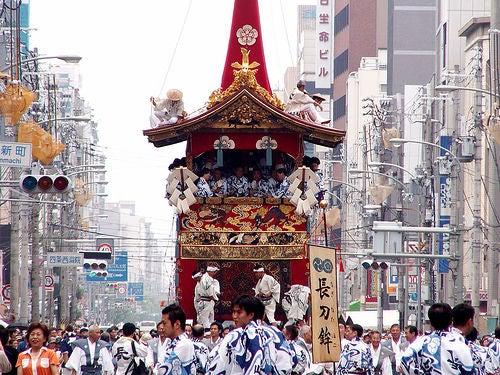 festival-gion-matsuri