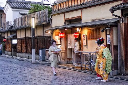 Un fascinante viaje al barrio de las Geishas en Gion