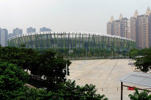 Shenzhen 1