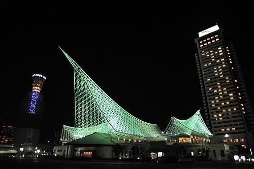 Kobe en Japón, una ciudad espléndida