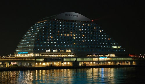 Kobe 2