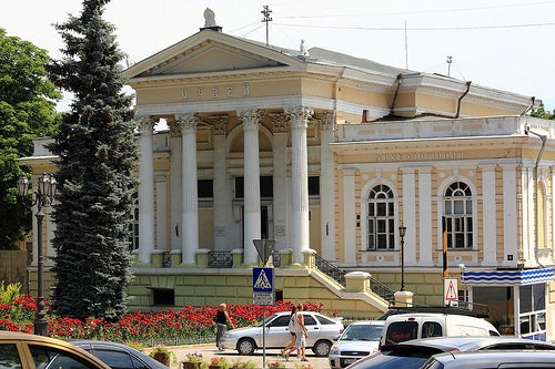 Odesa 2