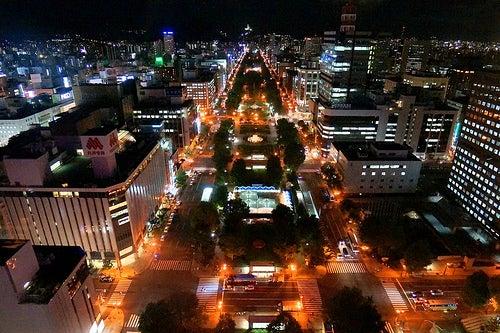 Tiempo de descanso y relajación: Sapporo en Japón