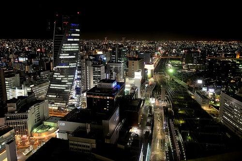 Conoce junto a nosotros la ciudad de Nagoya en Japón