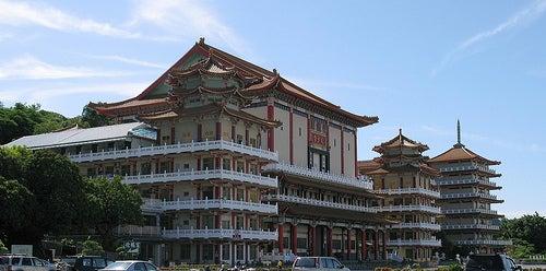 Kaohsiung 3