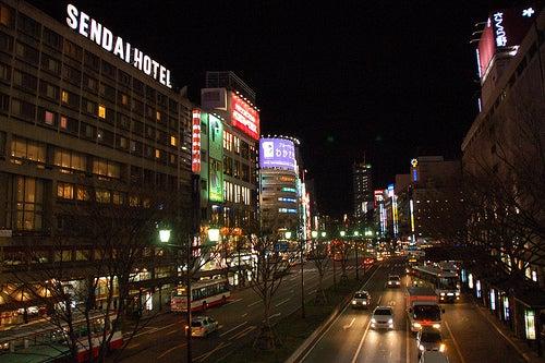 Disfrutemos de Sendai, un bello destino de Japón