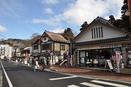 Hakone, una bella y especial ciudad de Japón