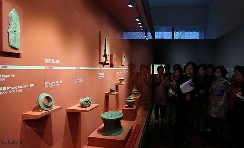Museo Nacional de Corea 2