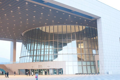 Museo Nacional de Corea 3