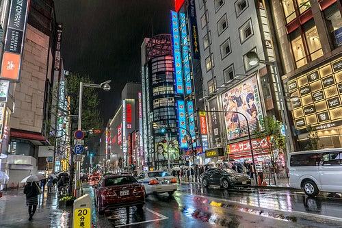 Tokio 3