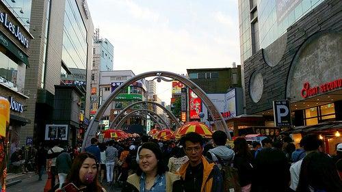 ciudades-de-corea-del-sur-2