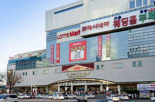 ciudades-de-corea-del-sur-4